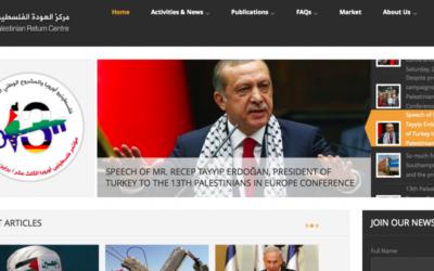 Capture d'écran de la page d'accueil du site Internet de Palestinian Return Centre