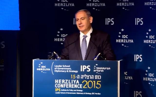 Benjamin Netanyahu à la conférence d'Herzylia, le 9 juin 2015 (Crédit : IDC/YouTube, Capture d'écran)