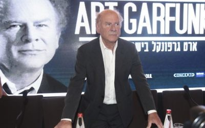 Art Garfunkel en conférence de presse, le 8 Juin 2015 (Crédit : Eliran Avital)