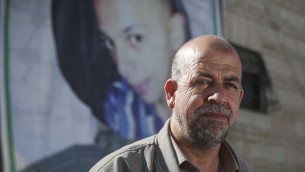 Hussein Abu Khdeir, le père de l'adolescent palestinien tué Muhammed Abu Khdeir (Crédit : Hadas Parush / Flash90)