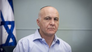 Yoram Cohen, le chef du Shin Bet, assiste à une réunion de la Commission des Affaires étrangères et de la Défense à la Knesset, le 18 novembre 2014. (Crédit : Miriam Alster / FLASH90)