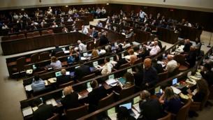 La Knesset en assemblée plénière, le 13 mai 2015. (Crédit : Hadas Parush/Flash90)