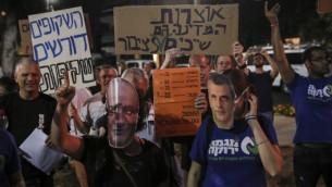 A la manifestation contre la gestion des réserves de gaz par le gouvernement, le 30 mai 2015. (Crédit : Flash90)