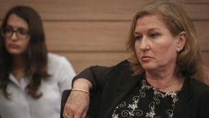 La députée de l'Union sioniste Tzipi Livni, lors d'une réunion d'une commission de la Knesset, le 3 juin 2015 (Crédit : Hadas Parush / Flash90)