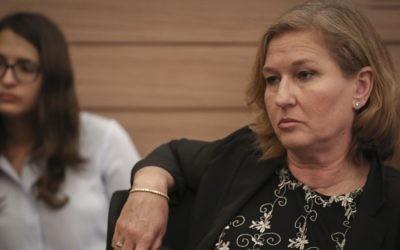 La députée de l'Union sioniste Tzipi Livni, lors d'une réunion d'une commission de la Knesset, le 3 juin 2015. (Crédit : Hadas Parush/Flash90)