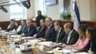 Lors de la réunion du cabinet du 28 juin 2015. (Crédit :  Alex Kolomoisky/POOL)