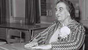 Golda Meir (Crédit : GPO)