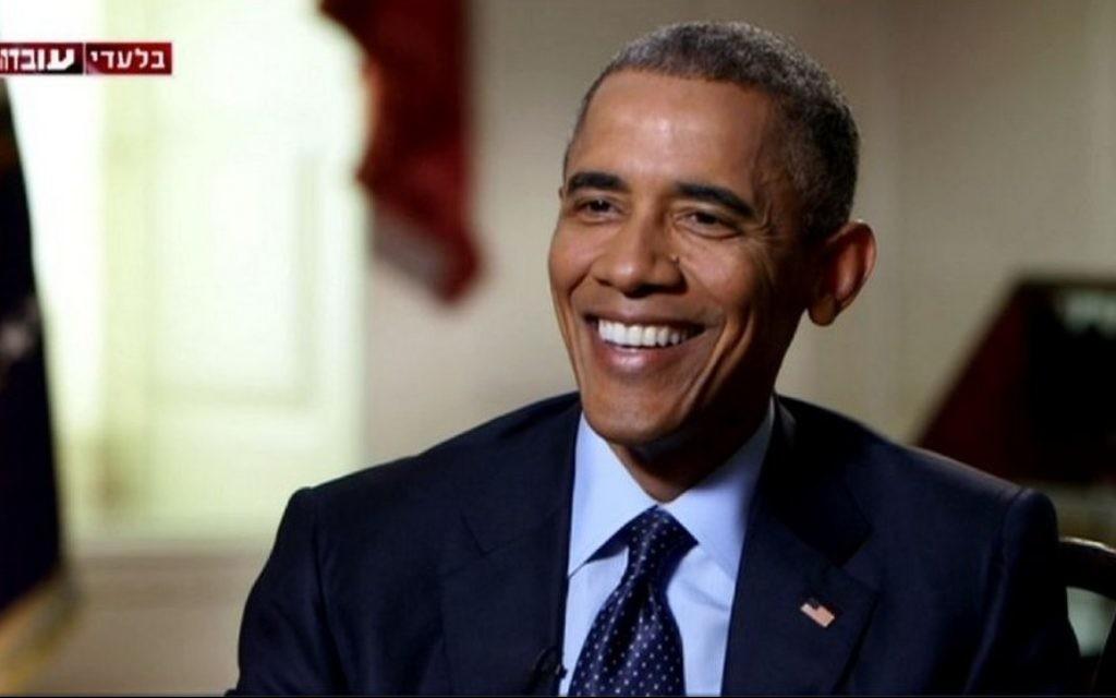 Le président américain Barack Obama, interviewé sur la Deuxième chaîne, le 2 juin 2015. (Crédit : Capture d'écran Deuxième chaîne)