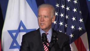 Le vice-président Joe Biden parle au Forum Saban, le samedi 6 décembre 2014 (Crédit : capture d'écran YouTube)