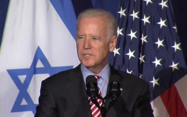 Le vice-président Joe Biden au Forum Saban, le samedi 6 décembre 2014 (Crédit : capture d'écran YouTube)