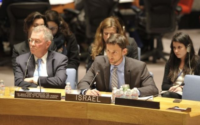 Yotam Goren (au centre)  est membre de la délégation israélienne aux Nations Unies (Autorisation)