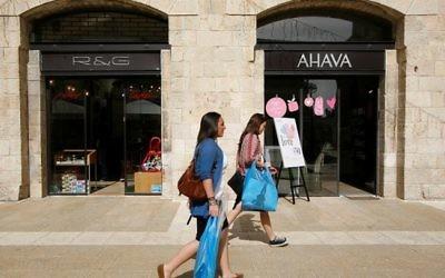 L'usine Ahava dans l'implantation de Mizpe Shalem, en Cisjordanie (Crédit : Flash90)