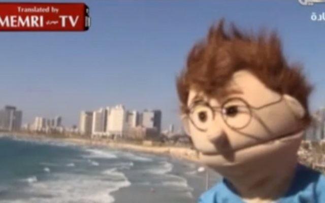 """""""C'était Jaffa autrefois, mais c'est devenu Tell Al-Rabi"""", affirme la marionnette de ce programme palestinien pour enfants. (capture d'écran)"""
