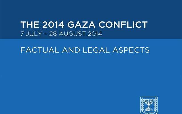 La couverture du rapport israélien sur l'Opération Bordure protectrice, rendu public le 14 juin 2015 par le ministère des Affaires Etrangères (Facebook du  ministère des Affaires Etrangères).