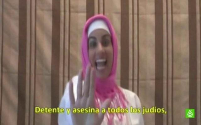 Capture d'écran d'une vidéo produite par une femme anonyme arrêtée en Espagne pour des appels à la haine et au meurtre des Juifs,  le 30 mai 2015. (Capture d'écran, itongadol.com.ar)