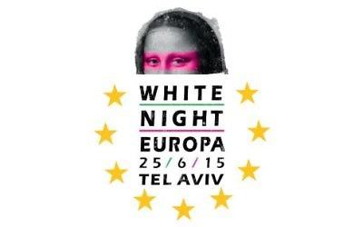 Logo de la nuit blanche de Tel-Aviv 2015