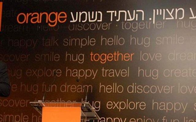 """La version en hébreu du logo d'Orange Telecom. Le texte dit : """"L'avenir semble Orange"""" (Crédit : Flash90)"""