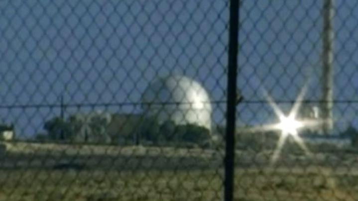 Le Centre de recherche nucléaire du Néguev à Dimona (Capture d'écran : YouTube, via Dixième chaîne)
