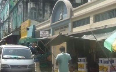 La seule synagogue du Myanmar, à Yangon (capture d'écran de YouTube)