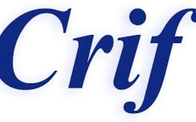 (Crédit : Wikipédia/ Logo of Conseil Représentatif des Institutions juives de France)