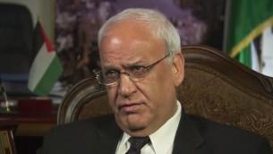 Le négociateur palestinien Saeb Erekat (Crédit :  capture d'écran YouTube)