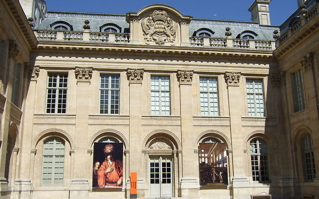 Le Musée d'art et d'histoire du Judaïsme de Paris.(Crédit : Wikipédia)
