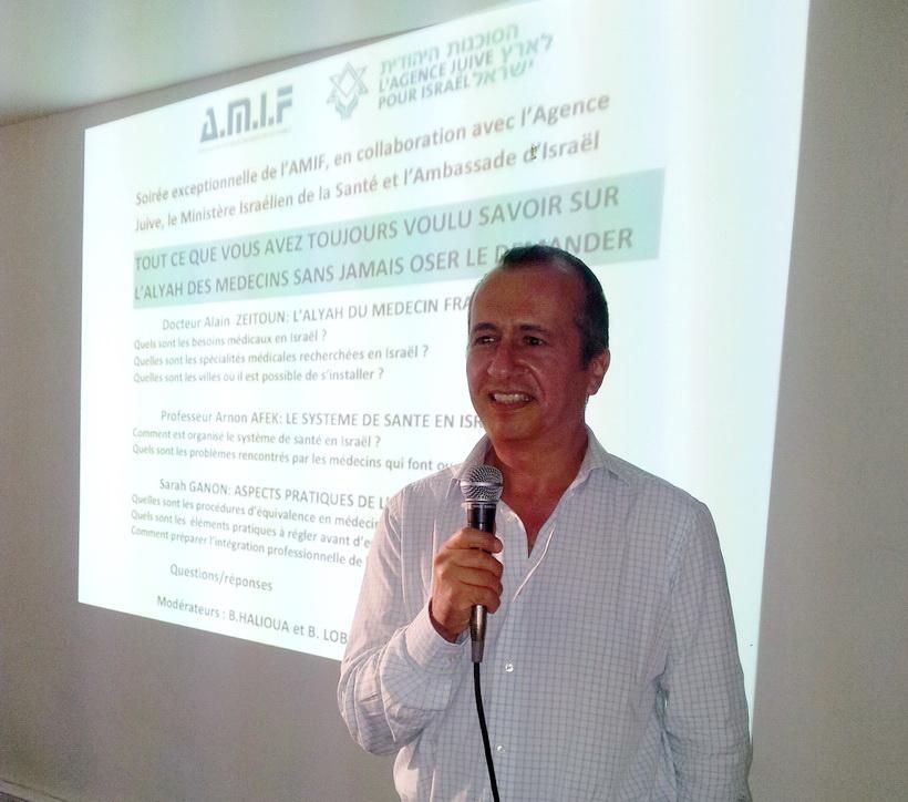 AMIF AAEGE 2015-06 Dr Zeitoun