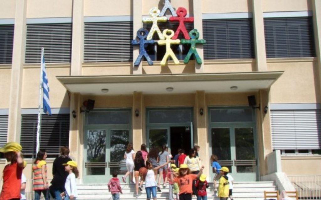 L'école juive d'Athènes, le joyau de la communauté, en péril en raison de la crise économique grecque (Photo: JTA)