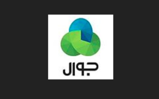 Logo de Jawwal (Crédit : Wikimedia)