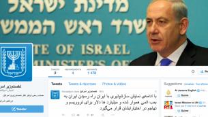 Capture d'écran de la page du compte Twitter de Benjamin Netanyahu créé en persan (Crédit : Twitter)