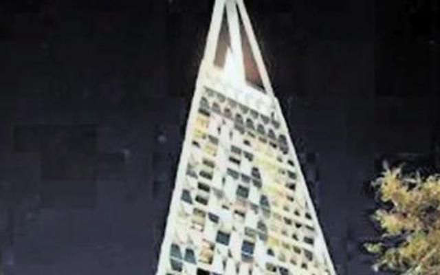 Le plan de la Pyramide Liberté. (Droits : Daniel Libeskind, Yigal Levi)
