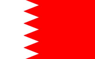 Illustration du drapeau du Bahrein (Crédit : wikimedia commons)