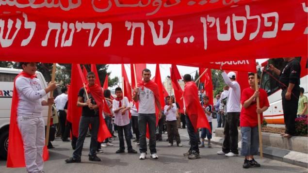 Les membres du Hadash à Nazareth en 2009 appelant à une solution à deux Etats (Crédit : Gili Yaari / Flash90)