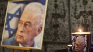 A la commémoration du 17e anniversaire de la mort d'Yitzhak Rabin le 25 octobre 2012 (Crédit : Yonatan Sindel/Flash90)