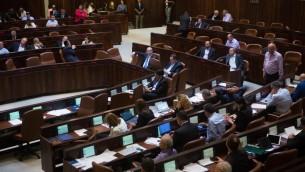 Session plénière de la Knesset, le 17 juin 2015. Illustration. (Crédit : Miriam Alster/Flash90)