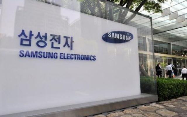 Le siège de Samsung Electronics à Séoul, Corée du Sud (Crédit : AFP)