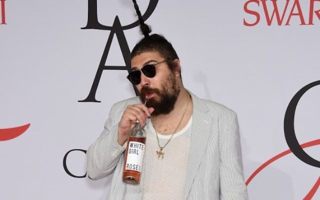 The Fat Jew aux Fashion Awards 2015 à New York. (Crédit : Dimitrios Kambouris/Getty Images)