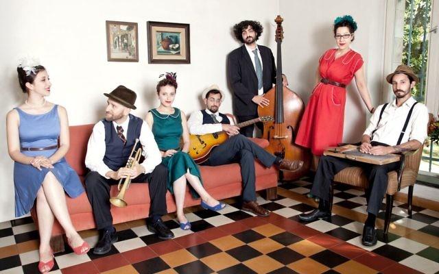 The Halzenuts, un des groupes qui jouera au festival In House (Crédit :  Saison de la Culture de Jérusalem)