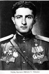 Le lituanien Vulf Vilenskii qui servi dans l'armée lituanienne en 1940, puis dans l'Armée rouge (Crédit : Autorisation de Yad Vashem)