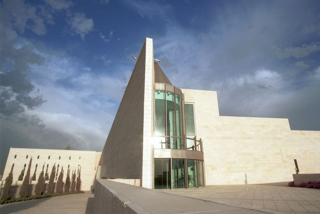 La Cour suprême israélienne à Jérusalem (Crédit : Flash90)