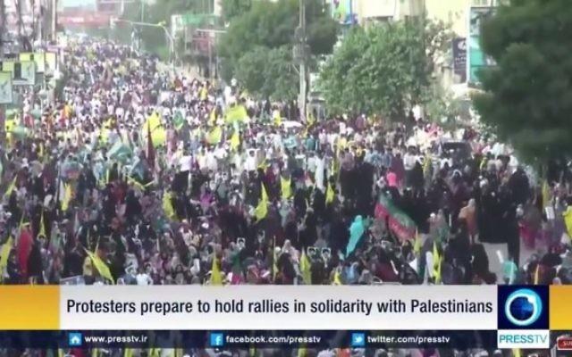 """Le  défilé annuel de """"la Journée d'Al-Quds"""" en Iran (Capture d'écran YouTube)"""