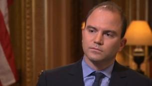 Ben Rhodes, conseiller adjoint de la Maison Blanche pour la sécurité nationale  (Crédit : capture d'écran / CNN)