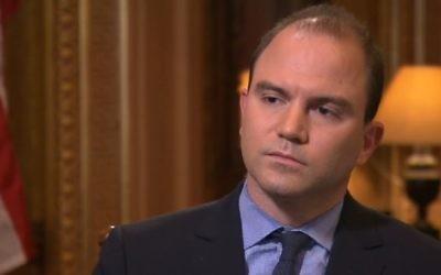 Ben Rhodes, conseiller adjoint de la Maison Blanche pour la sécurité nationale  (Crédit : capture d'écran/CNN)