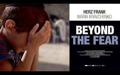 Le documentaire Beyond the Fear sur la femme et le fils d'Ygal Amir (Copie d'écran TouTube)