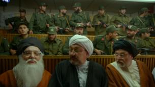 La direction iranienne dans une salle de contrôle nucléaire dans la  nouvelle pub de Bezeq
