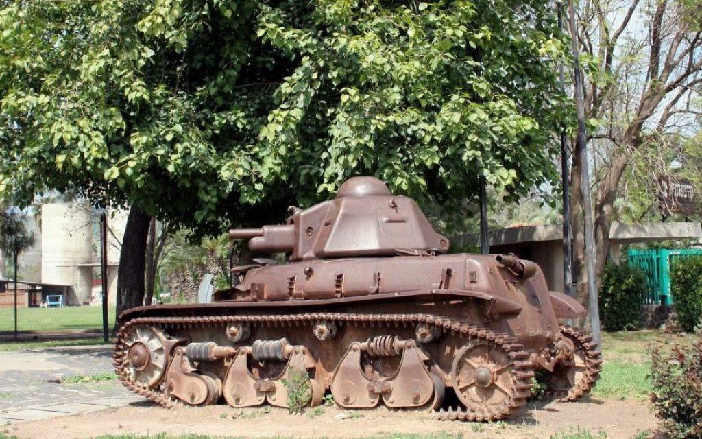 Le tank de Degania (Crédit : Shmuel Bar-Am)