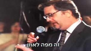Le rabbin Elli Fischer qui organise des cérémonies de mariage halakhiques en dehors du cadre du rabbinat israélien (Capture d'écran: Deuxième chaîne)