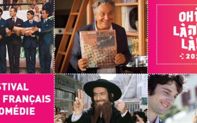 """Festival de films français de comédie """"Oh là là"""" Première édition"""