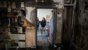 L'intérieur de l'école Max Rayne Yad Beyad de Jérusalem, une école judéo-arabe qui a été vandalisée le 28 novembre 2014 (Crédit photo: Yonatan Sindel / Flash90 / JTA)