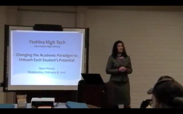 Capture d'écran YouTube : Yeshiva High Tech Part 1